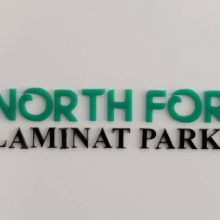 پارکت لمینت نورث فارست North Forest