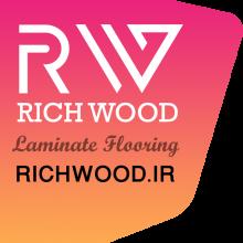 پارکت لمینت ریچ وود Rich Wood